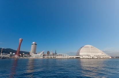 Kobe Bay in Daytime